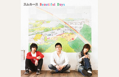 スムルース『Beautiful Days』