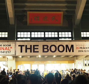 THE BOOM/25 PEACETIME BOOM FINAL@日本武道館