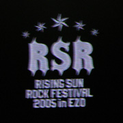 2005/08/19〜20:RISING SUN ROCK FESTIVAL 2005 in EZO