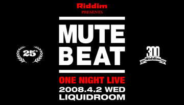 RETURN OF THE DREAD BEAT〜MUTE BEAT復活