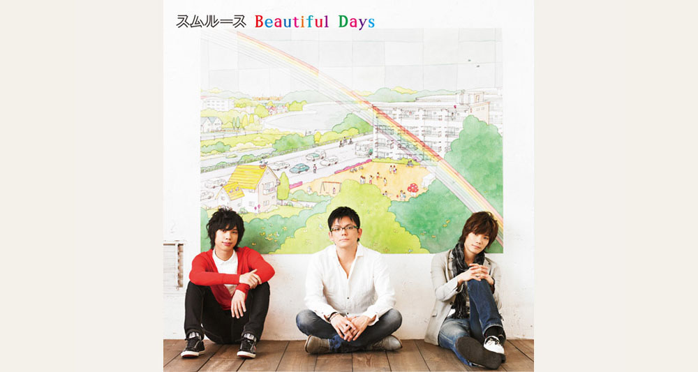 スムルース Beautiful Days